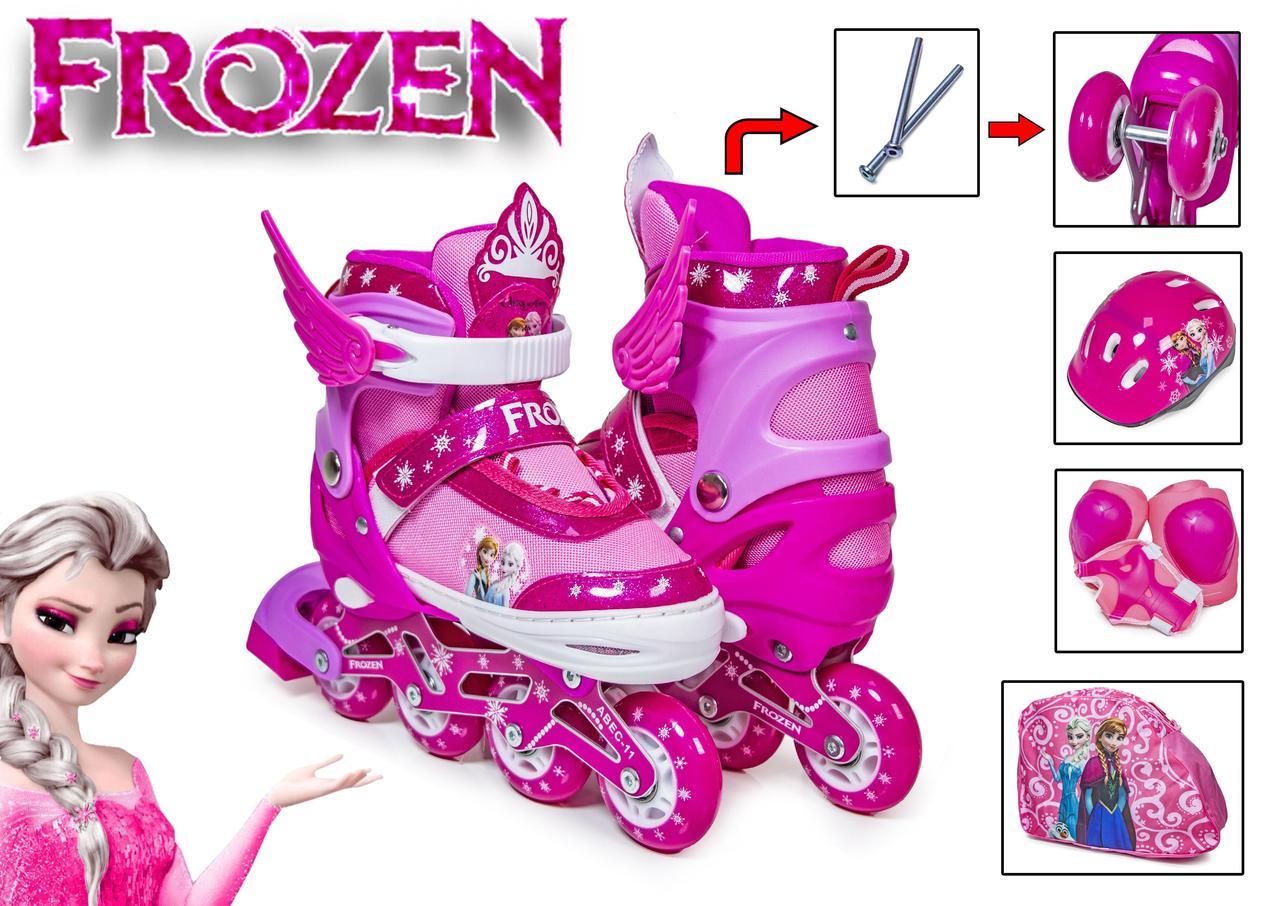 Комплект детские ролики раздвижные FROZEN защита и шлем для начинающих девочек Розовый