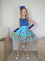 Нарядное детское платье бирюзового цвета со шлейфом и цветочным принтом 4-10 лет