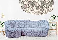 Жаккардовый чехол на угловой диван Светло-серый