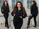 Женский спортивный костюм кофта батник и штаны двухнить размер:48-50, 52-54,56-58, 60-62, фото 2