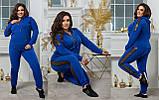 Женский спортивный костюм кофта батник и штаны двухнить размер:48-50, 52-54,56-58, 60-62, фото 3