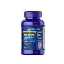 Puritan's Pride Double Strength Glucosamine Chondroitin MSM 60 caps