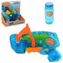 Дитячий іграшковий пістолет з мильними бульбашками арт.668-1A