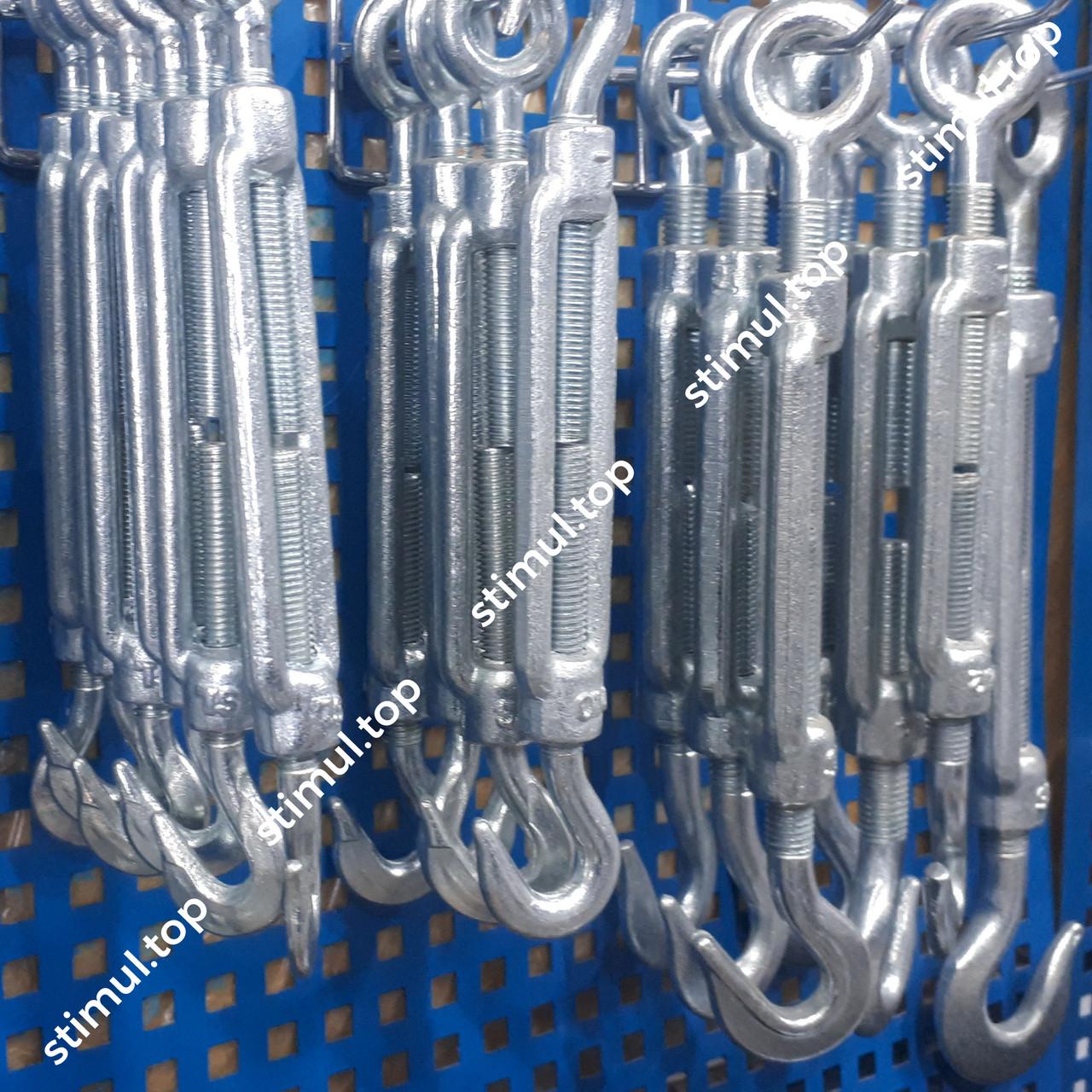 Талреп монтажный М22 х 405 х 555 мм крюк-кольцо / Талреп гак-кільце