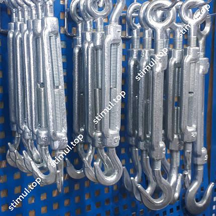 Талреп монтажный М22 х 405 х 555 мм крюк-кольцо / Талреп гак-кільце, фото 2