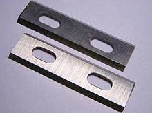 Ножи для рубанка  75 mm.(широкий)