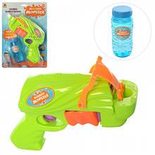 Дитячий іграшковий пістолет з мильними бульбашками арт.668-1В