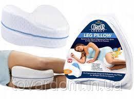 Подушка ортопедична для ніг CONTOUR LEG PILLOW