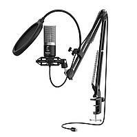 Fifine T670 USB микрофон со стойкой, пауком и поп фильтром - Черный
