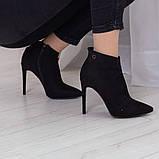 Ботильоны женские Fashion Gale 2472 38 размер 24,5 см Черный, фото 2
