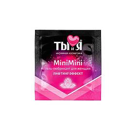 Гель-любрикант MINI MINI для женщин одноразовая упаковка 4 г LB-70019t