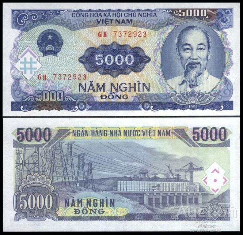 ВЬЕТНАМ 5000 донгов 1991г. UNC  №12