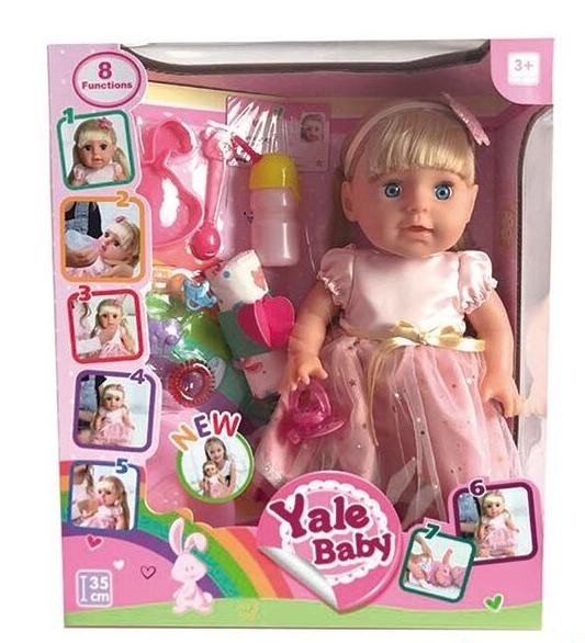 Детская кукла-пупс на 8 функций с аксессуарами YL 1973 B