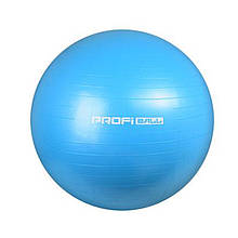 Мяч для фитнеса MS-0275, 55см