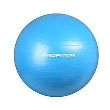 Мяч для фитнеса MS 1577, 75см