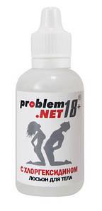 Лосьйон для тіла PROBLEM.NET18+ 30 г
