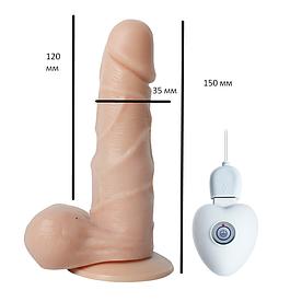 """Вибратор """"Gentleman Vibrating Cock S size"""", 20 режимов вибрации и ротация SQ-T10005-S"""