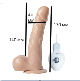 Вибратор Gentleman Vibrating Cock M size 20 режимов вибрации, ротация SQ-T10005-M