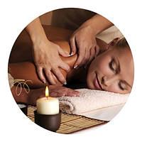 Общий массаж (классический, лечебный массаж)