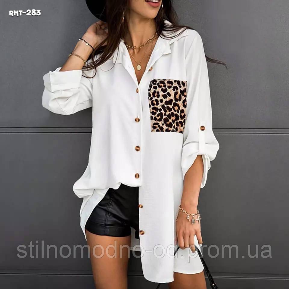 Жіноча рубашка від Стильномодно
