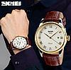 Класичні годинник SKMEI 9058