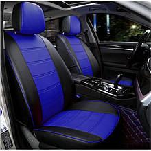 Чохли на сидіння Мітсубісі Лансер 10 (Mitsubishi Lancer 10) модельні MAX-N з екошкіри Чорно-синій