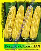 Семена кукурузы Сахарная 25 кг (мешок), раннеспелая