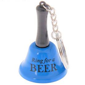 """Брелок-дзвіночок """"Ring for a Beer"""" синій"""