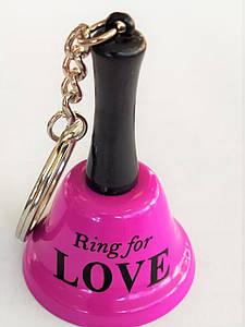 """Брелок-дзвіночок """"Ring for Love"""" малиновий"""