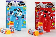 Іграшки з мильними бульбашками. Пістолет з мильними бульбашками для малюків MY 160 Y-2
