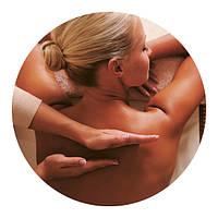 Массаж спины (классический, лечебный)