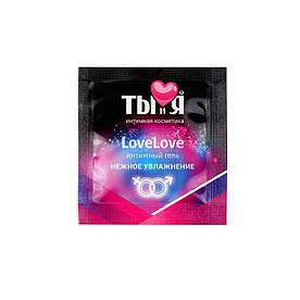 Интимный гель LOVELOVE С ГИАЛУРОНОВОЙ КИСЛОТОЙ увлажняющий, одноразовая упаковка 4 г LB-70027t