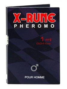 Пробник парфуми з феромонами чоловічі X-rune, 1 мл