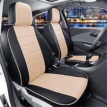 Чохли на сидіння Мітсубісі Лансер 10 (Mitsubishi Lancer 10) модельні MAX-N з екошкіри Чорно-бежевий