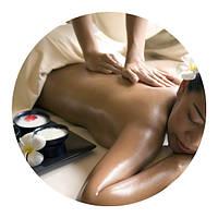 Релаксационный и тонизирующий массаж, аромамассаж