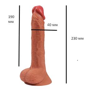 Фаллоимитатор Logan penis мулат SQ-WBD10021