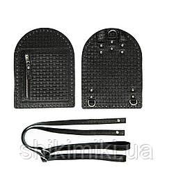 Рюкзачный комплект Zip з натуральної шкіри, колір чорний, ротанг