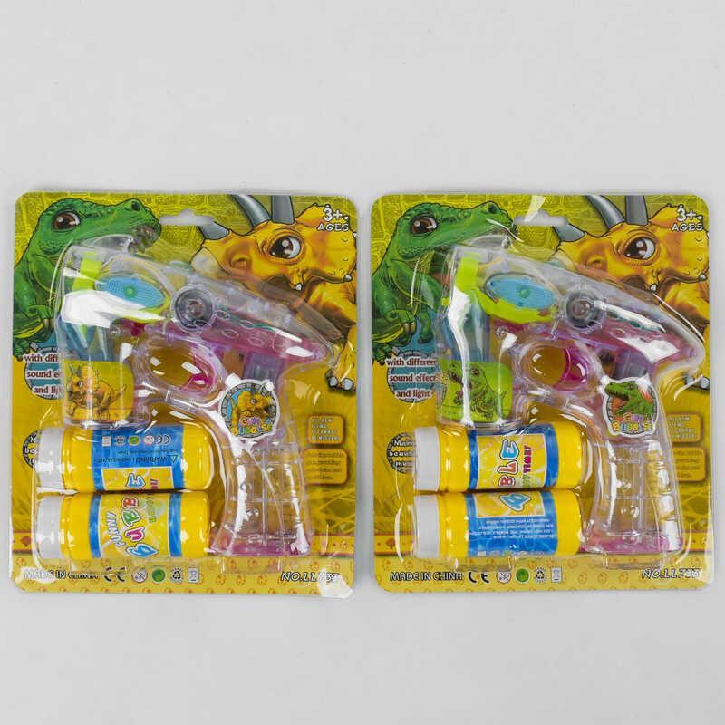 Детский игрушечный пистолет с мыльными пузырями LL 733 В.Игрушки с мыльными пузырями