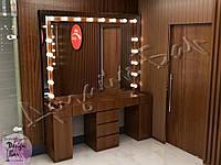 Студия красоты (makeup studio)