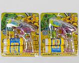 Детский игрушечный пистолет с мыльными пузырями LL 733 В.Игрушки с мыльными пузырями, фото 2