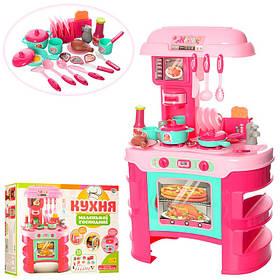 Кухня детская розовая 45,5-26,5-69 см, посуда, продукты. Звук, свет в коробке