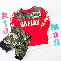 """Костюм хлопковый для мальчика """"Go play"""" на 3 и 4 года"""