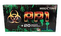 Петарди PP1 MagicTime