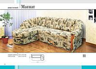 """Угловой диван  кровать """"Магнат"""""""
