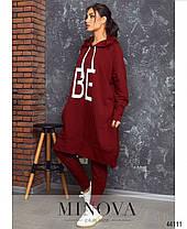 Ультрамодный женский бордовый спортивный костюм с длинной толстовкой, большие размеры от 46 до 60, фото 2