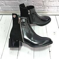 Ботинки женские замшевые с кожей на удобном каблуке 4 см 41 размер