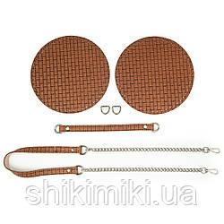 Комплект для сумки Paris з натуральної шкіри, колір рудий, ротанг