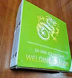 Дріт зварювальний ER308L для нержавіючих сталей Welding Dragon 1,0 мм (5 кг), фото 5