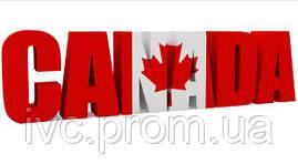 Иммиграция в Канаду, фото 3