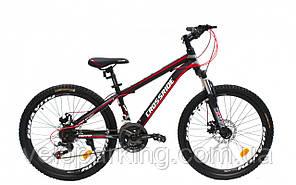 Гірський підлітковий велосипед 24 Carter Ardis (2020) алюмінієвий